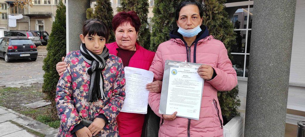 подписан договор за безвъзмездна помощ на Зоя и Соня
